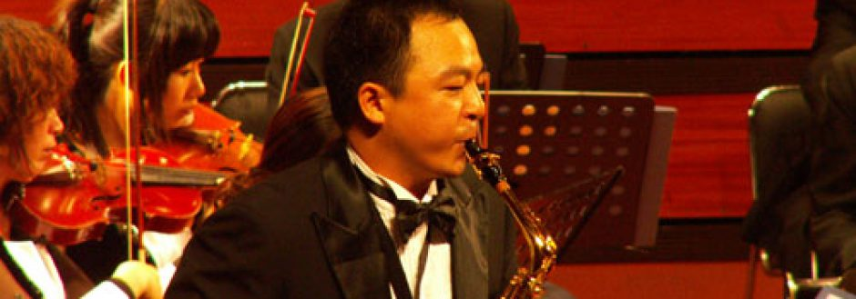 Ao Kun (China)
